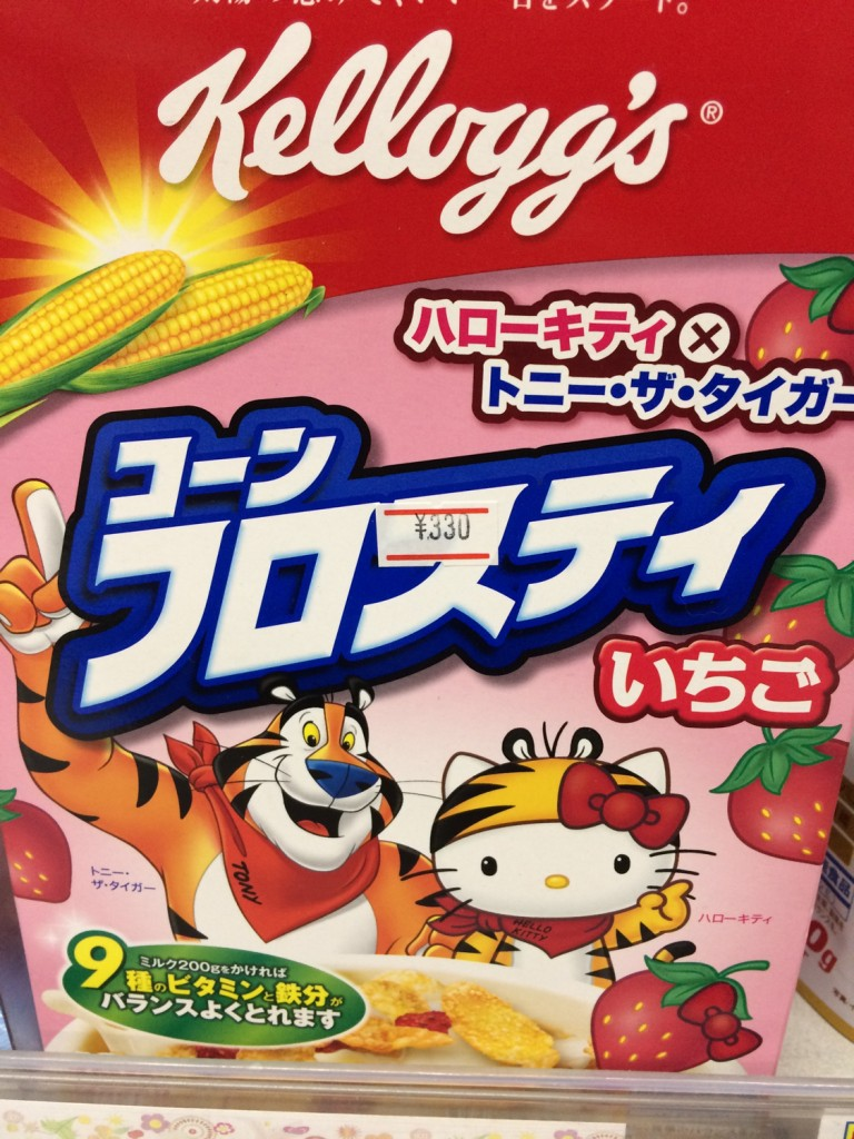 Japan just straight up Hello-Kitty'd our boy Tony the Tiger.  I should be mad.  But I can't b/c Toni the Tiger-ess is adorable.