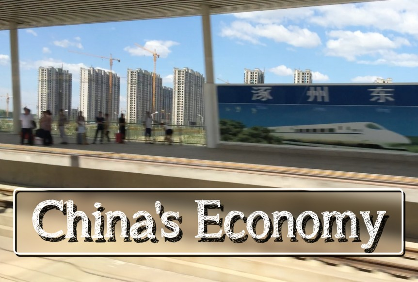 Post-Cover (2015-07-11) China economy from a train